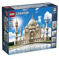 LEGO 乐高 Creator系列 泰姬陵 Taj Mahal 10256