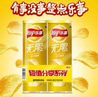 Lay's 樂事 原味薯片 104gx2桶