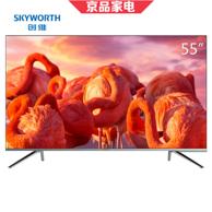 8日0点: Skyworth 创维 55H6 55英寸智能液晶电视