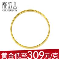 全国800家专柜,CHJ 潮宏基 7.6g 足金 光面手镯