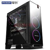 IPASON 攀升 组装台式机(R5-2600、8GB、240GB、RX580 8G)