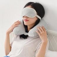 网易严选 旅行充气颈枕眼罩套装