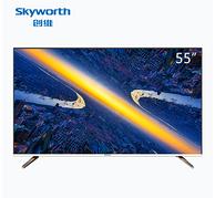 8日0点:Skyworth 创维 55英寸 4K液晶电视  55V7