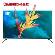 无边全面屏、8日0点、历史低价:长虹 55D7P 55英寸 4K 液晶电视