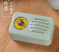 降10元:Sansui 山水 无线蓝牙复古音箱 T1