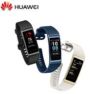 心率监测+nfc+防水+gps+12天续航:Huawei 手环3 pro