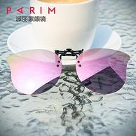 杨紫同款,Parim 派丽蒙 夹片式 偏光太阳镜