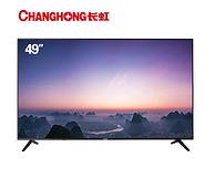 今日结束:长虹 49英寸 4K液晶电视 49D3S