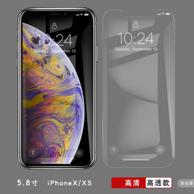 巧友 iPhoneX/XS/XsMax/XR 全覆盖钢化膜 2片