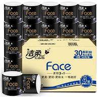 C&S洁柔 卷纸 黑Face 加厚4层卫生纸 140gx30卷