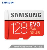 三星 evo Plus 升级版+ MicroSD卡 128GB