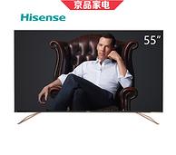 双重优惠:Hisense 海信 H55E75A 4K液晶电视 55英寸