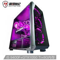 新品发售:RAYTINE 雷霆世纪 复仇者V145 组装台式机(i5-9400F、8GB、240GB、GTX1050Ti)