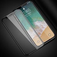 fcwm iphone6-Xs Max 钢化膜