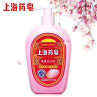 上中醫聯合研發,上海藥皂 洗手液 500g