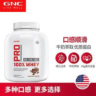 美国原产  5磅重 GNC 健身增肌乳清蛋白粉
