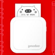 学霸必备:youdao 网易有道 口袋打印机