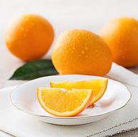 京东生鲜 埃及进口橙子 约4kg