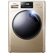 12日0点:Hisense 海信 10kg 滚筒洗衣机 HG100DAA125FG