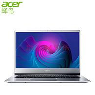 显卡性能约等于i7:Acer 宏碁 蜂鸟 Swift3 笔记本