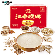 含人参等10种食材 滋补养胃:江中猴姑 米稀 450g