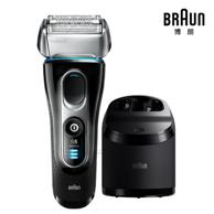 Prime会员:Braun 博朗 5197cc 电动剃须刀 带清洁中心