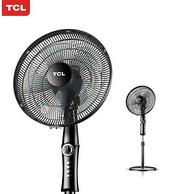 历史新低:TCL TFS35-19DD 家用静音节能电风扇