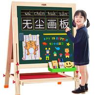 无粉尘、无气味:小盆友 儿童双面磁性画板