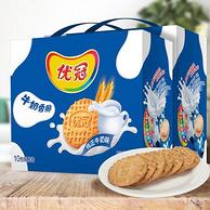 15日10点:亿滋 优冠 牛奶香脆饼干 1kgx2箱x2件