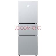 西门子 KG28FA29EC 三门冰箱 274升