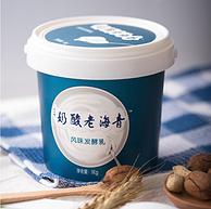 5种活性益生菌 4.9分:小西牛 青海老酸奶 1kg