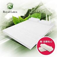 Royal Latex 天然乳胶床垫 200x180x10cm