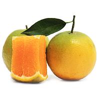 移动端: 秭归夏橙 橙子 新鲜水果 5斤