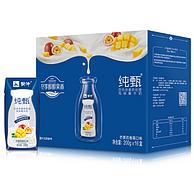 200gx16盒x2件 ,蒙牛 纯甄 常温酸牛奶 芒果百香果口味