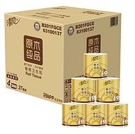 清风 原木纯品金装系列卷纸 4层 200gx27卷x3件