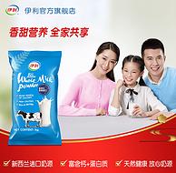 新西兰进口奶源:伊利 全脂奶粉 1kg