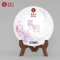 买手党补贴5元!立顿红茶供应商:200g 昌宁红 特级生普洱茶饼