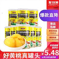 可口可樂供應商:林家鋪子 黃桃罐頭 425gx8罐