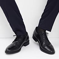 四大休闲鞋品牌,Geox 健乐士 男士 商务正装 皮鞋