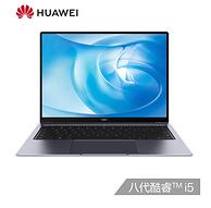 预售:Huwai 华为 MateBook 14 笔记本电脑 8+512g