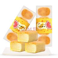 超浓芝士+7天超短保质期!144g 黄富兴 网红原味半熟芝士蛋糕