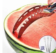 不用再吃洗脸瓜:切西瓜吃瓜分割器