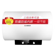 BOSCH 博世 EWS60-BM1 电热水器 60升