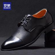 林志颖代言:罗蒙 男士真皮商务皮鞋
