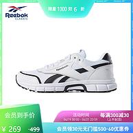 19日0点 限1000件 19年专柜款:锐步 男士休闲运动鞋