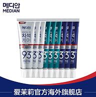 防牙石牙渍 预防牙龈炎:韩国 median 120gx9支 牙结石牙膏