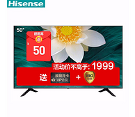 方言操控电视:Hisense 50英寸 液晶电视 H50E3A