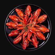 活虾烧制 出口品质:谷源道 麻辣小龙虾 4-6钱/34-50只 1.8kg