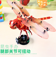 SEMBO BLOCK 森宝积木 昆虫系列 红蜻蜓