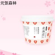 3.1倍高蛋白,元気森林 风味发酵乳135gx12盒